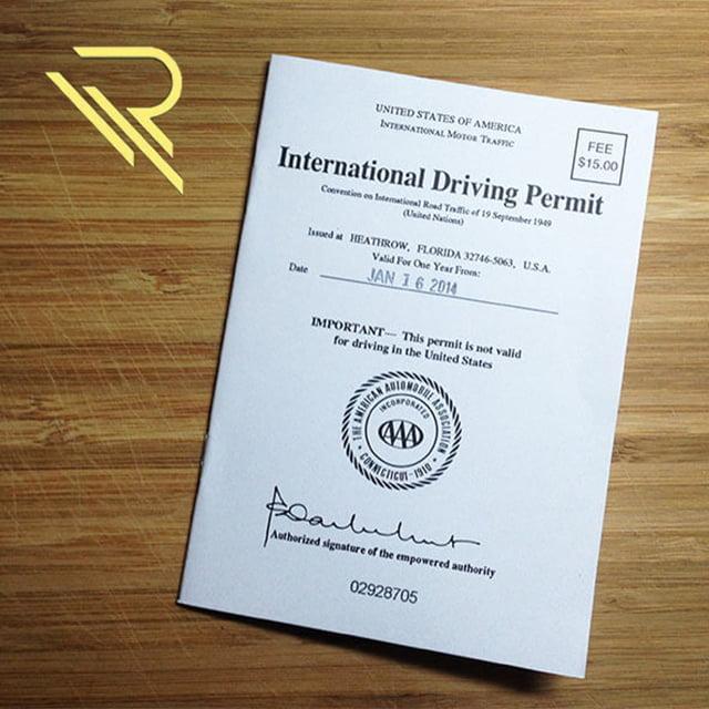 مراحل دریافت گواهینامه بین المللی
